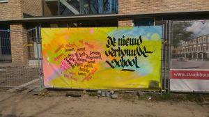 2 banners voor St Henricus School
