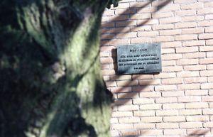 Bronzen tekstplaat