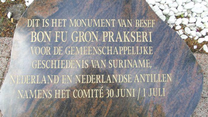 Levensboom, monument van besef, slavernijmonument Surinameplein
